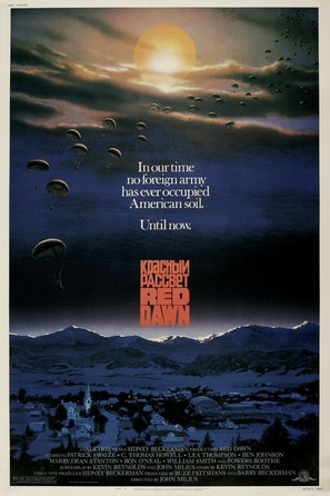Red Dawn - Movie Poster (thumbnail)