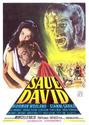 Saul e David - Spanish Movie Poster (thumbnail)