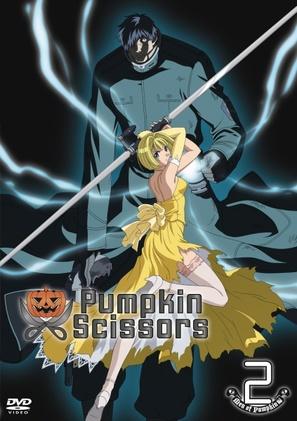 """Pumpkin Scissors"""