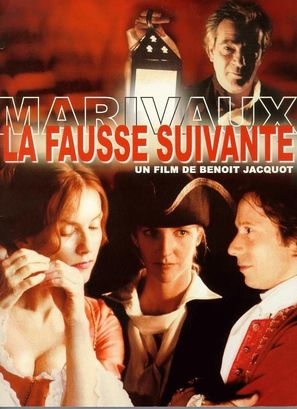 La fausse suivante - French Movie Poster (thumbnail)