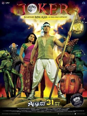 Joker - Indian Movie Poster (thumbnail)