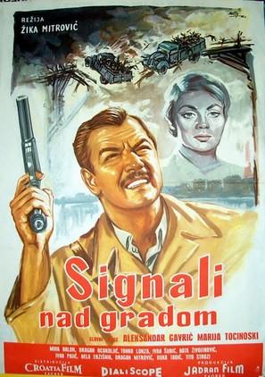 Signali nad gradom - Yugoslav Movie Poster (thumbnail)