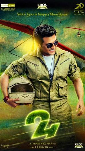 24 - Indian Movie Poster (thumbnail)