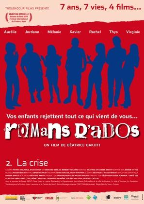Romans d'ados 2002-2008: 2. La crise - French Movie Poster (thumbnail)