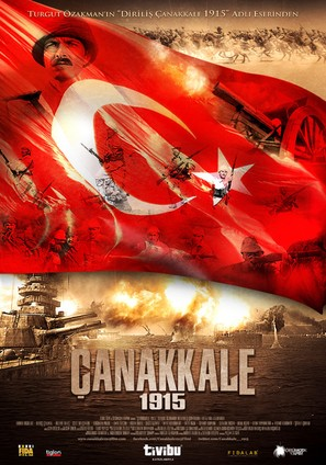 Çanakkale 1915 - Turkish Movie Poster (thumbnail)