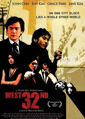 West 32nd - Movie Poster (thumbnail)
