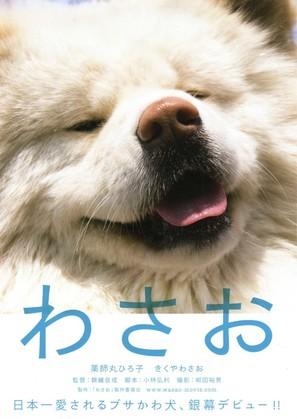 Wasao