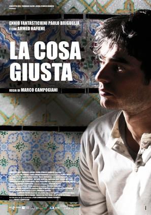 La cosa giusta - Italian Movie Poster (thumbnail)