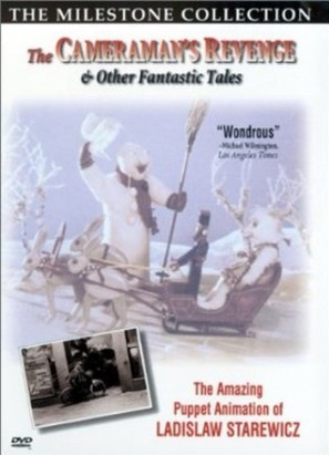 Mest kinematograficheskogo operatora - Movie Cover (thumbnail)