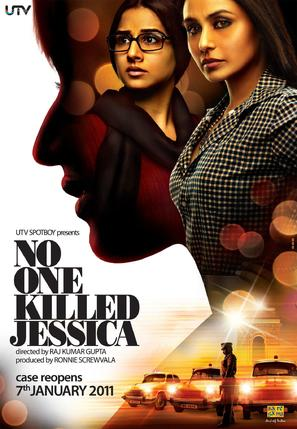 No One Killed Jessica - Indian Movie Poster (thumbnail)