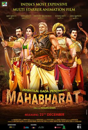 Mahabharat - Indian Movie Poster (thumbnail)