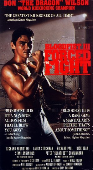 Bloodfist III: Forced to Fight - VHS movie cover (thumbnail)