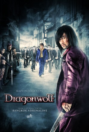 Dragonwolf - Movie Poster (thumbnail)