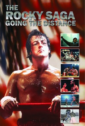 The Rocky Saga: Going the Distance - Movie Poster (thumbnail)