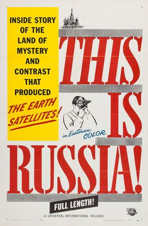 This Is Russia! - Movie Poster (thumbnail)