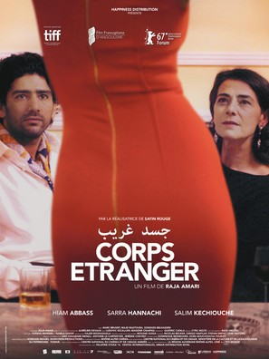 Corps étranger - French Movie Poster (thumbnail)