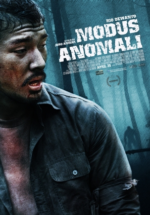 Modus Anomali - Indonesian Movie Poster (thumbnail)