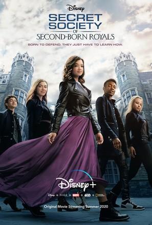 Secret Society of Second Born Royals - Movie Poster (thumbnail)