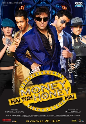 Money Hai Toh Honey Hai - Indian Movie Poster (thumbnail)
