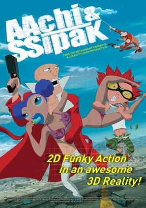 Achi-wa ssipak - South Korean Movie Poster (thumbnail)