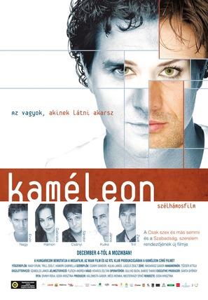 Kaméleon - Hungarian Movie Poster (thumbnail)