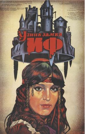 """Uznik zamka If"" - Russian Movie Poster (thumbnail)"