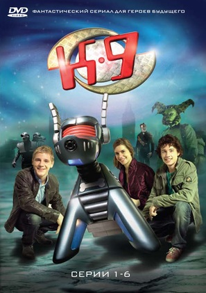 """K9"" - Russian DVD cover (thumbnail)"