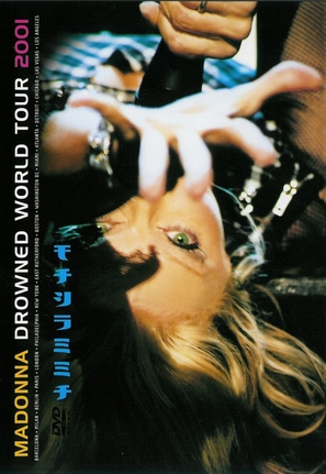 Madonna: Drowned World Tour 2001 - Movie Cover (thumbnail)