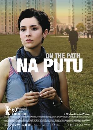 Na putu - Bosnian Movie Poster (thumbnail)
