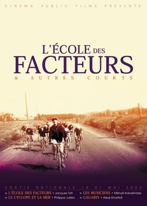 L'école des facteurs - French Movie Poster (thumbnail)