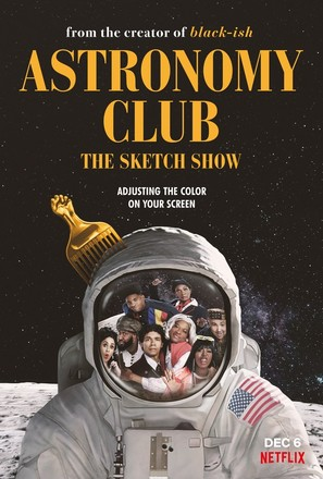"""Astronomy Club"" - Movie Poster (thumbnail)"