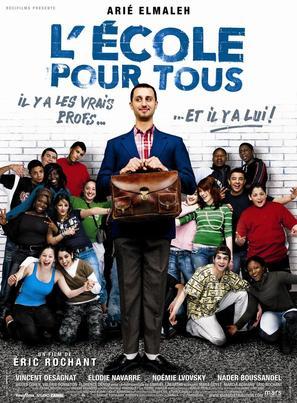 École pour tous, L' - French Movie Poster (thumbnail)