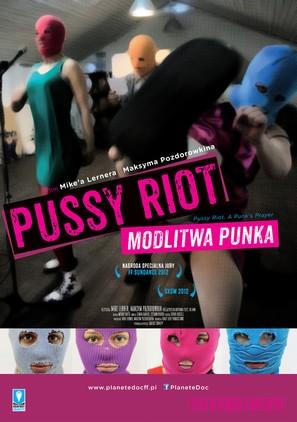 Pokazatelnyy protsess: Istoriya Pussy Riot - Polish Movie Poster (thumbnail)