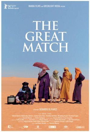 La gran final - Movie Poster (thumbnail)