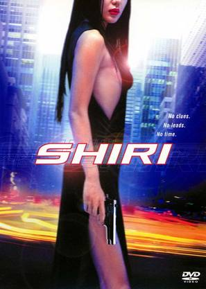Shiri - poster (thumbnail)