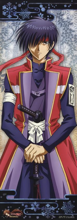 """Rurouni Kenshin"" - Japanese Movie Poster (thumbnail)"