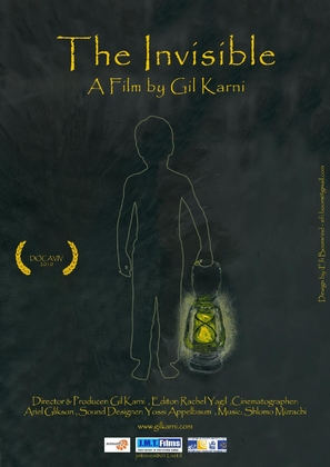 The Invisible - Israeli Movie Poster (thumbnail)