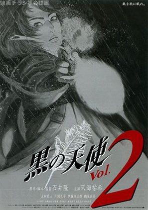Kuro no tenshi Vol. 2