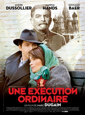 Une exécution ordinaire - French Movie Poster (thumbnail)