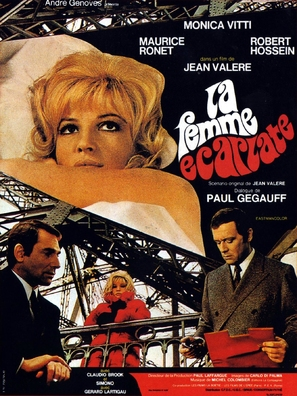 La femme écarlate - French Movie Poster (thumbnail)