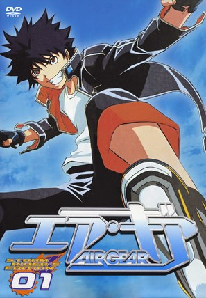 """Air Gear"" - Japanese poster (thumbnail)"