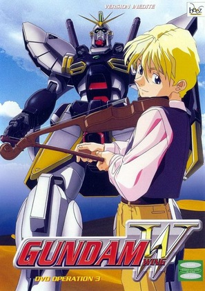 """Shin kidô senki Gundam W"" - Movie Cover (thumbnail)"