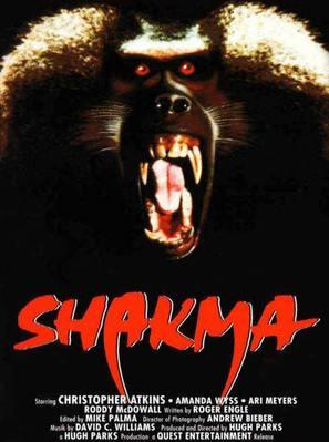 Shakma - Movie Poster (thumbnail)