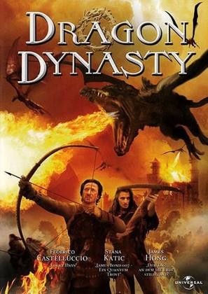 Dragon Dynasty - Movie Poster (thumbnail)