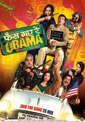 Phas Gaye Re Obama - Indian Movie Poster (thumbnail)