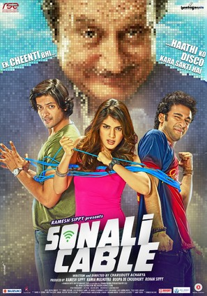 Sonali Cable - Indian Movie Poster (thumbnail)
