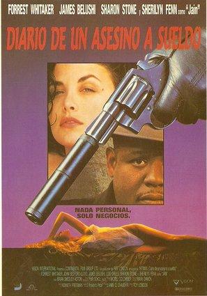 Diary of a Hitman - Spanish Movie Poster (thumbnail)