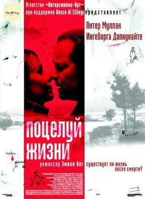 Kiss of Life - Russian Movie Poster (thumbnail)