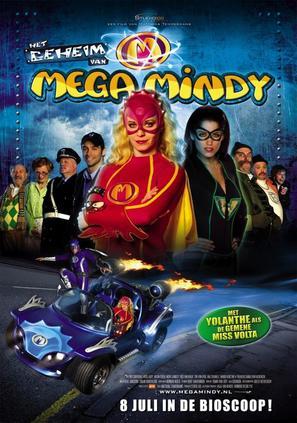 Het geheim van Mega Mindy - Dutch Movie Poster (thumbnail)