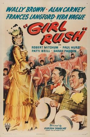 Girl Rush - Movie Poster (thumbnail)